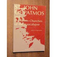ST JOHN OF THE PATMOS AND THE SEVEN CHURCHES OF