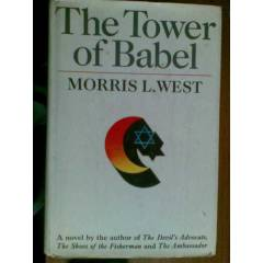 THE TOWER OF BABEL MORRIS L.WEST