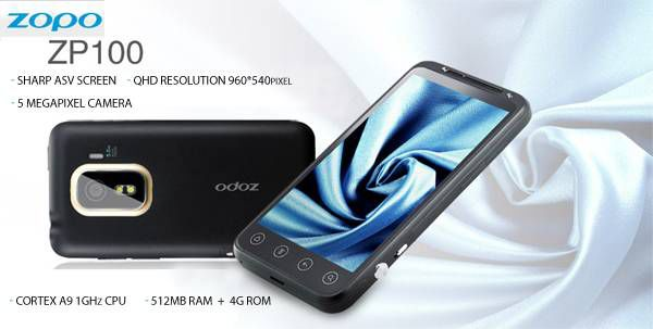 "ZOPO ZP100 4.3"" qHD CAPACITIVE 1GHZ CEP TELEFON"