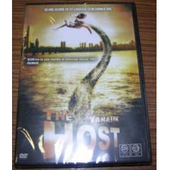 THE HOST * YARATIK * GWOEMUL * BONG JOON-HO