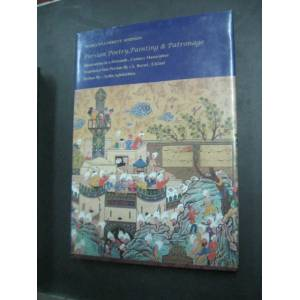 PERSIAN POETRY,PAINTING&PATRONAGE (FARS�A)