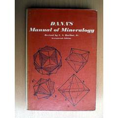 DANA'S MANUAL OF MINERALOGY - C.S. HURLBUT