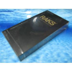 RAKS E-30 Video VHS BO�  KASET ..SIFIR
