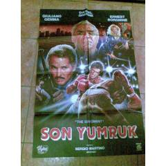 SON YUMRUK/THE OPPENENT - ��Z�M F�LM AF���