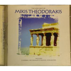 MIKIS THEODORAKIS - VERY BEST OF CD 2.EL