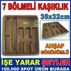 7L AHAP GRNML KAIKLIK 35x32cm EKMECE 