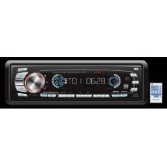GOLDMASTER MP3-2060 RDS OTO TEYP CD �ALAR TEY�P