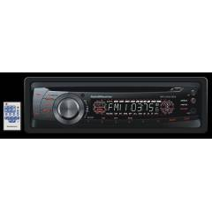 GOLDMASTER MP3-2020 RDS OTO TEYP CD �ALAR MP3
