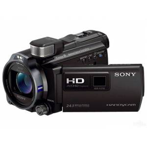 Sony HDR-PJ790VE Full HD