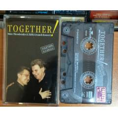 Z�LF� L�VANEL� THEODORAKIS TOGETHER KASET 2.EL
