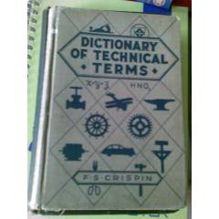 DICTIONARY OF TECNICAL TERMS 1952