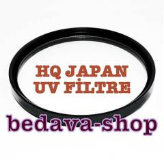 UV F�LTRE - MADE �N JAPAN (67 MM)