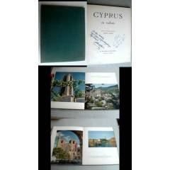 CYPRUS IN COLOUR WITH AN INTRODUCTION - TERRY PA