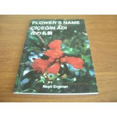 FLOWER'S NAME (���E��N ADI)-RE��T ERGENER+