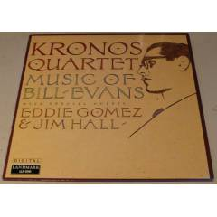 KRONOS QUARTET - Music Of Bill Evans , LP 1986