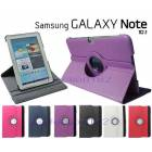 GALAXY NOTE 10.1 TABLET KILIF N8000 N8005 N8010