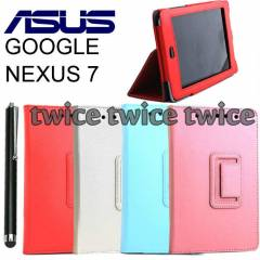 Google Nexus 7  KILIF STANDLI K�TAP MODEL