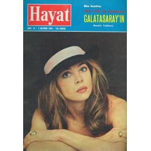 1969 HAYAT DERG�S�- GALATASARAY-MET�N  RES�ML�