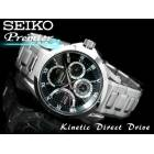 Seiko Premier Kinetic SRX001P1 �ZENSAAT �ZM�R