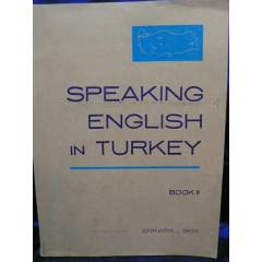 Speaking English in Turkey book II 1966 msc