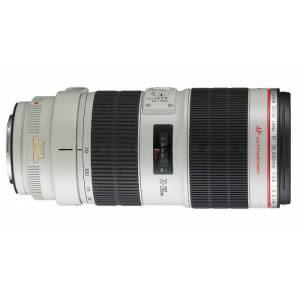 Canon EF 70-200mm F2,8L IS II USM Lens Hediyeli
