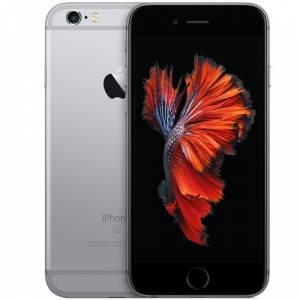 Apple iPhone 6S 16GB Cep Telefonu