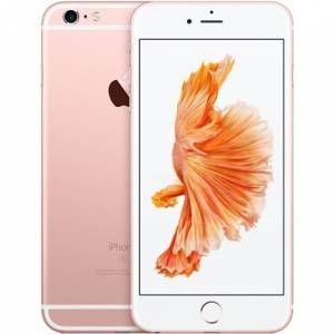 Apple iPhone 6s 32GB Demo Rose Gold Apple Türkiye Garantili