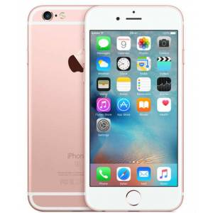 Apple iPhone 6s 64GB Cep Telefonu Rose Gold Outlet