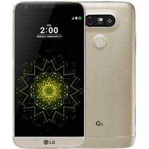 LG G5 32GB Cep Telefonu Gold Outlet Ürün
