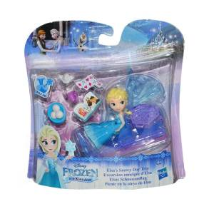 B5188 FROZEN Little Kingdom Hikaye Seti Disney Frozen 4 yaş