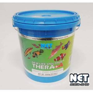 New life Spectrum Thera A Small Fish 100 gr 0.5mm