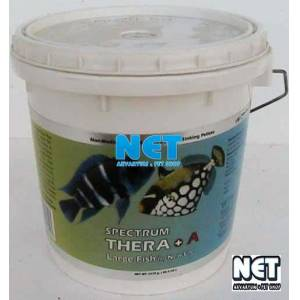 New Life Spectrum Thera A Large Formula 100gr 3 mm