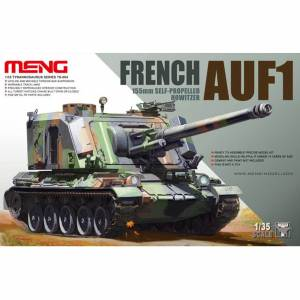 MENG TS004 135 FRENCH AUF1 155MM SELF-PROPELLED HOWİTZ