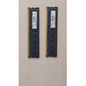 G.Skill Value 2X2  4GB DDR3 1333Mhz CL9 Ram (F3-10600CL9S-2GBNT)