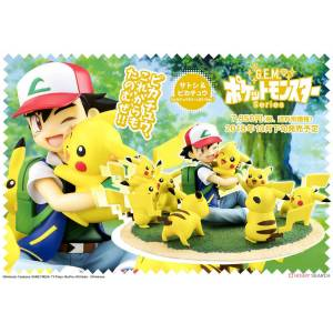 MegaHouse G.E.M. Series Pokemon Ash Ketchum and Pikachu Crowd of Pikachum Ver. Figür Seti Anime