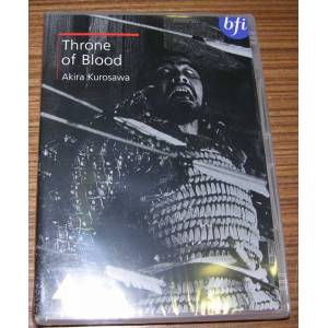 "throne of blood essay Free and custom essays at essaypediacom take a look at written paper - comparison essaybetween ""throne of blood"" and ""macbeth."