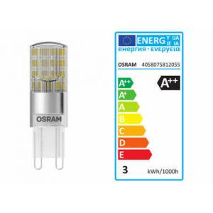 Osram Led Star G9 Duy Pin 3,8W Sarı Renk