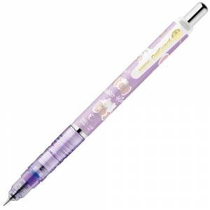 Zebra DelGuard Hello Kitty Limited Edition Lila (0.3 mm)