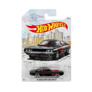 Mattel Hot Wheels Arabalar Özel Seri GDG44