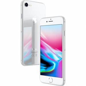 Apple İphone 8 128GB (Apple Türkiye Garantili)