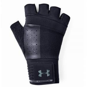 Under Armour Weightlifting Eldiven Siyah LARGE