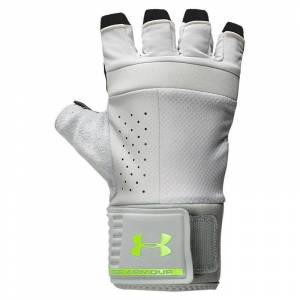 Under Armour Weightlifting Eldiven Gri SMALL