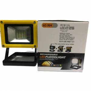 Şarjlı Led FloodLight Fener