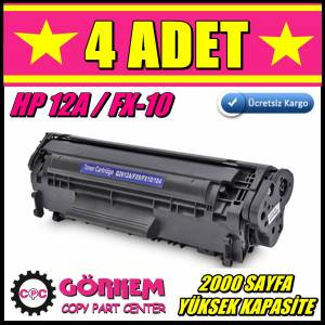 For Hp LaserJet 1010, 1012, 1015, 1018, 1020, 1022, 1022n, 1022nw, m1005mfp, 3050 Q2612a 12a Toner