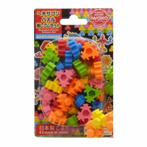 Iwako Hexagon Puzzle Silgi 042