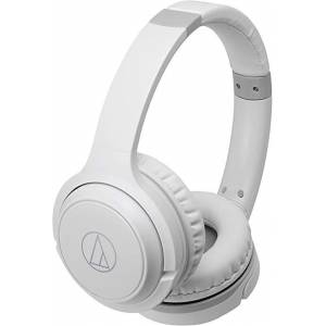 Audio Technica ATH-S200BT Bluetooth Kafa Üstü Kulaklık