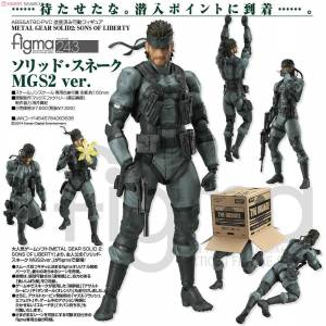 Max Factory Figma 243 Metal Gear Solid 2 SONS OF LIBERTY SOLID SNAKE MGS 2 VERS. FİGÜR