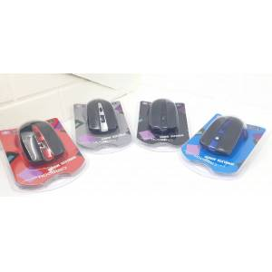 Carboon Wireless Mouse