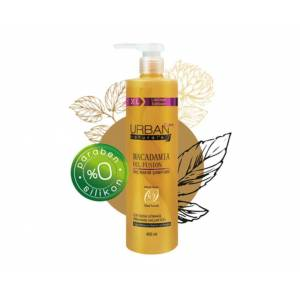 Urban Care Macadamia Oil Fusion Shampoo 450 ml
