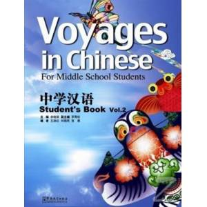 Voyages in Chinese 2 Student's Book - Gençler